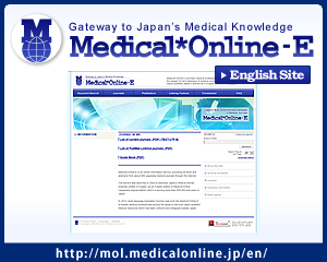 Medical Online English Site